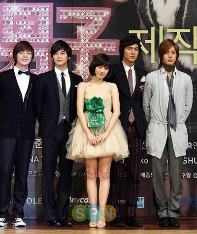 Nhóm F4 xứ Hàn tổ chức buổi họp báo đầu tiên - 1