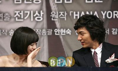 Nhóm F4 xứ Hàn tổ chức buổi họp báo đầu tiên - 7