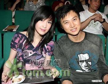 Châu Huệ Mẫn đã đăng ký kết hôn từ 10 năm trước? - 4
