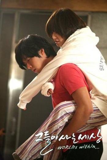 """""""Tiểu hổ"""" Hyun Bin được khen diễn xuất tự nhiên - 2"""