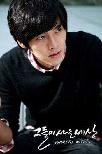 """""""Tiểu hổ"""" Hyun Bin được khen diễn xuất tự nhiên - 3"""