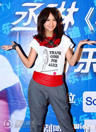 Dương Thừa Lâm làm diễn viên để trả nợ - 1