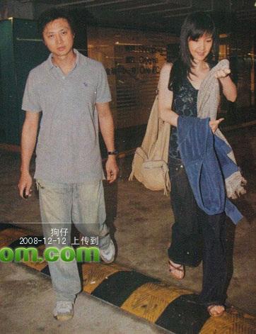 Trước scandal tình ái của bạn trai, Châu Huệ Mẫn vẫn vững vàng - 4