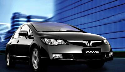 10 mẫu xe trong nước bán chạy nhất năm 2008 - 2