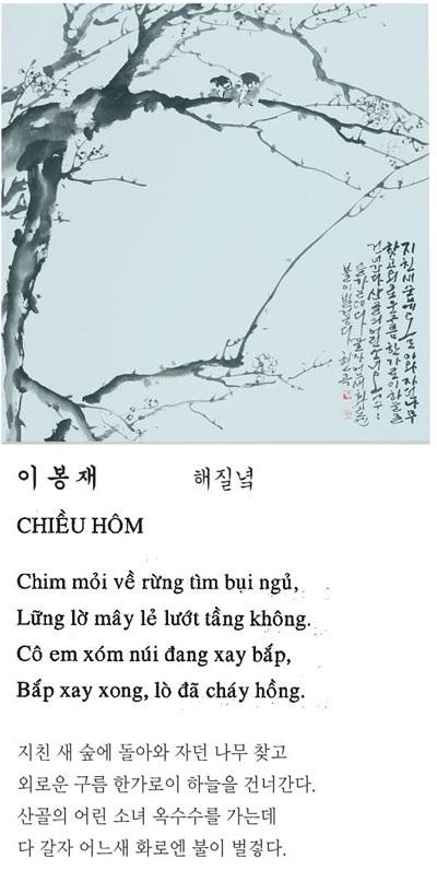 Khai mạc triển lãm thư pháp về tập thơ của Chủ tịch Hồ Chí Minh