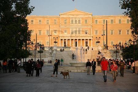 Quảng trường Syntagma tại Thủ đô Athens