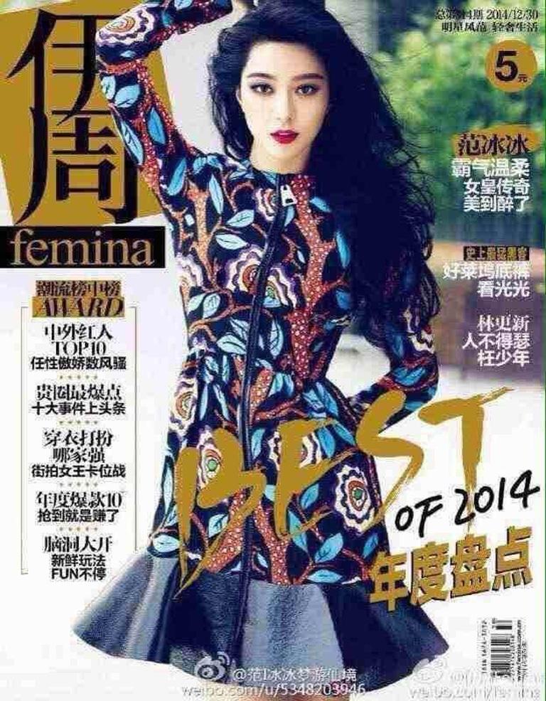 Nữ diễn viên Phạm Băng Băng từng sử dụng chiếc váy này