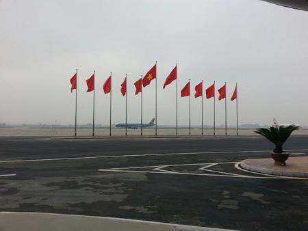 Khu vực thực hiện nghi thức dẫn đoàn ngoại giao