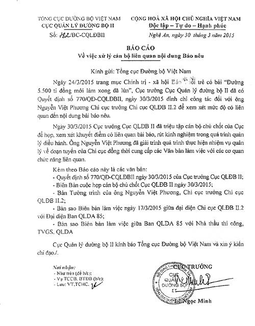 Báo cáo xử lý cán bộ của Cục Quản lý đường bộ II.
