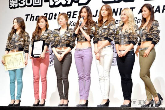 Các cô gái SNSD trong buổi nhận giải