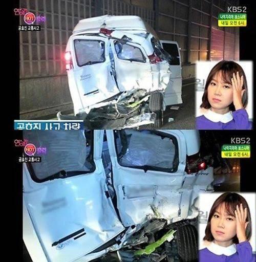 Bức ảnh về vụ tai nạn mà công ty quản lý của Gong Hyo Jin công bố với truyền thông