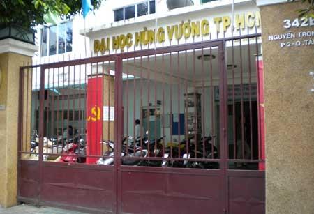 Trường ĐH Hùng Vương chưa được phép tuyển sinh năm học 2015 (ảnh Lê Phương)