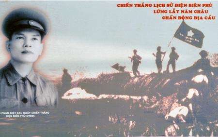 Chiến thắng Điện Biên Phủ gắn liền với hai vị tướng ưu tú của dân tộc.
