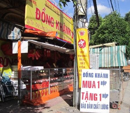 Cửa hàng trên đường Cách Mạng Tháng 8 , phường 10, quận 3