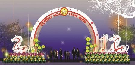 Đồng Nai dự kiến biến Đường hoa Trấn Biên trở thành 1 sự kiện thường niên vào dịp Tết Nguyên đán