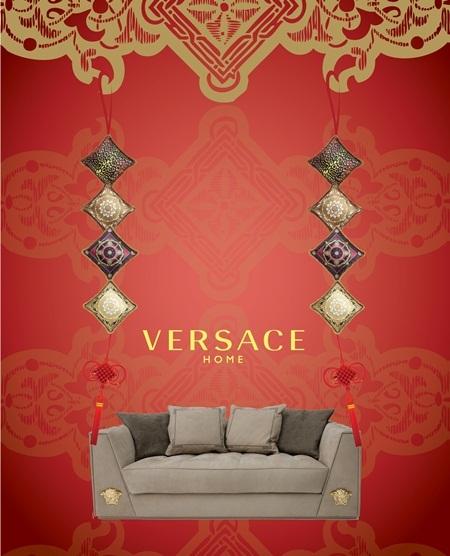 Nhân dịp này, Versace Home dành ưu đãi đặc biệt cho khách hàng: