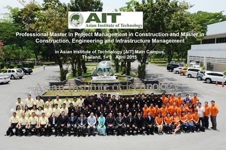 Cơ hội học Thạc sĩ quản lý xây dựng với Viện công nghệ Châu Á AIT