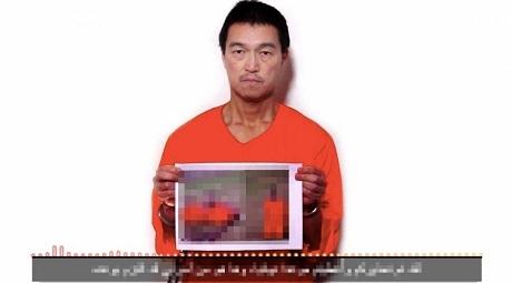 Kenji Goto, phóng viên chiến trường người Nhật truyền tải thông điệp của IS trong clip mới. (Ảnh: