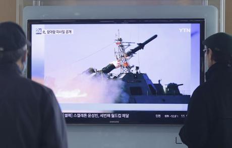 Hình ảnh về vụ phóng thử của Triều Tiên được truyền thông Hàn Quốc đưa tin. (Ảnh: