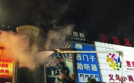 Hình ảnh hiện trường đám cháy một khu chợ tại tỉnh Quảng Đông, Trung Quốc. (Ảnh: