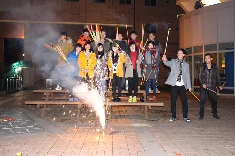 Sinh viên Đại học Dongshin, Hàn Quốc