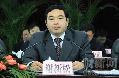 Phó Thị trưởng thành phố Côn Minh Tạ Tân Tùng. (Ảnh: