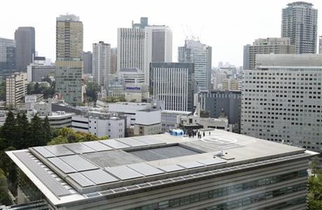 Một máy bay không người lái được tìm thấy trên nóc văn phòng Thủ tướng Nhật Bản. (Ảnh: