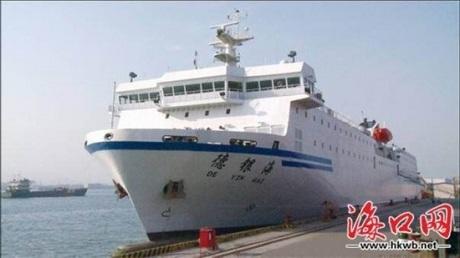 Con tàu du lịch mới của