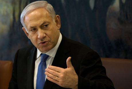 Thủ tướng Israel Benjamin Netanyahu. (Ảnh: