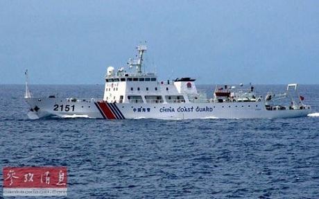 Tàu Hải cảnh 2151 của Trung Quốc. (Ảnh: