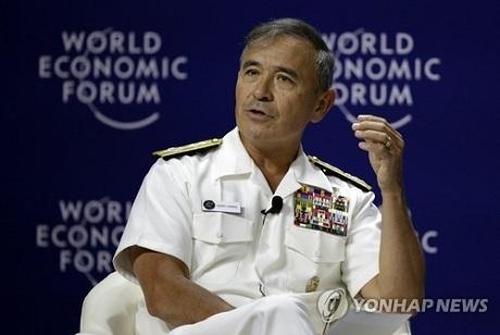 Đô đốc Harry Harris, tân Tư lệnh Bộ chỉ huy Thái Bình Dương (PACOM) của Mỹ. (Ảnh: