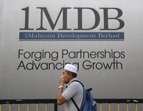 1MDB là quỹ đầu tư do chính phủ Malaysia điều hành. (Ảnh: