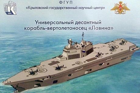 Thiết kế tàu Lavina được Trung tâm Nghiên cứu Quốc gia Krylov công bố. (Ảnh: