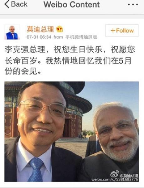 Lời chúc mừng sinh nhậtấn tượngcủa Thủ tướng Modi. (Ảnh: