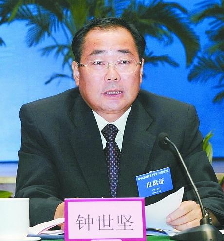 Cựu Cục trưởng Cục phòng chống tham nhũng tỉnh Quảng Đông Cung Thế Kiên. (Ảnh: