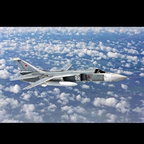 Một máy bay ném bom Su-24 của Nga. (Ảnh:
