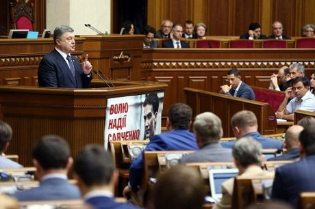 Tổng thống Ukraine Petro Poroshenko phát biểu trước Quốc hội Ukraine ngày 16/7. (Ảnh: