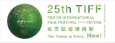 Khai mạc Liên hoan phim quốc tế Tokyo