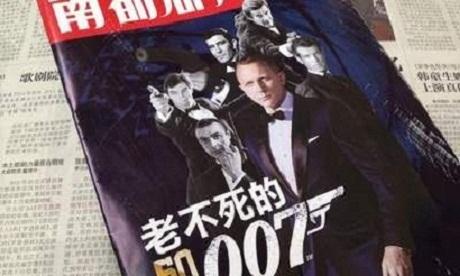 Trung Quốc cắt bỏ chi tiết buôn bán phụ nữ ở Ma Cao trong Skyfall