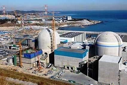 Một nhà máy điện hạt nhân ở Hàn Quốc.