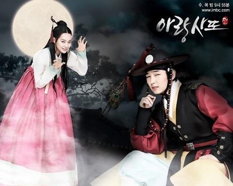 Phim truyền hình vẫn hái ra tiền cho Hàn Quốc