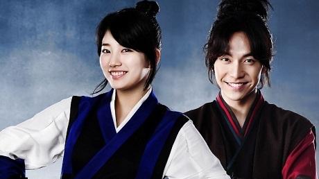Hình ảnh nhân vật của Suzy và Sung Jae trong phim Cửu Gia Thư (Gu Family Book).