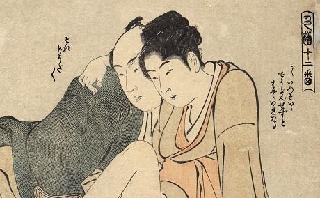 """Tác phẩm """"Chuyện tình"""" của họa sĩ Torii Kiyonaga (1752-1815)."""
