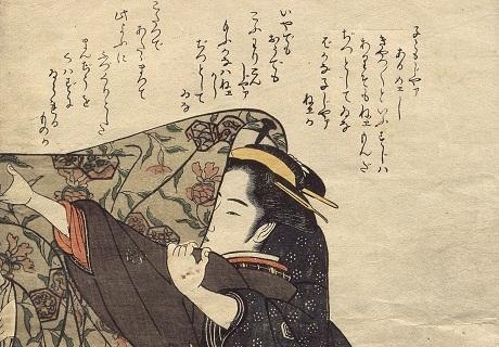 Tác phẩm của họa sĩ Katsukawa Shunsho (1726-1792).