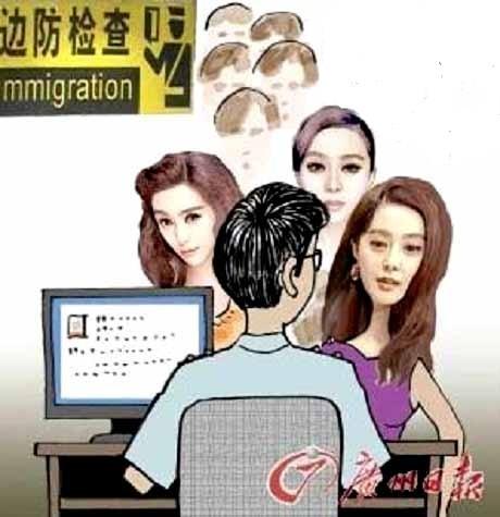 Du khách đến Trung Quốc bị giữ lại vì giống... Phạm Băng Băng