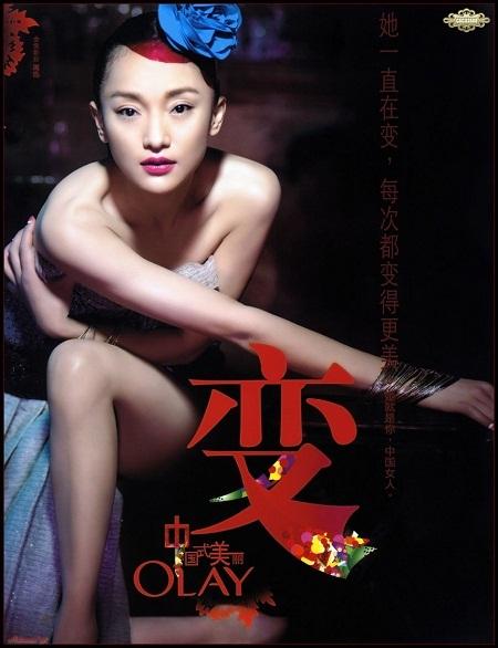 Sinh năm 1974 (39 tuổi) tại thành phố Cù Châu, tỉnh Chiết Giang.