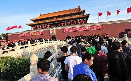 Quảng trường Thiên An Môn, Bắc Kinh