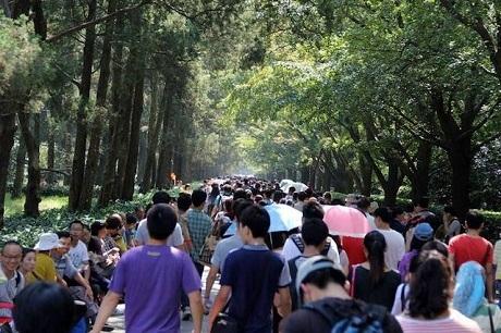 Thành phố Nam Kinh