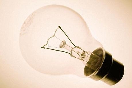 Bóng đèn kết hợp thiết bị phát Wi-fi có thể giúp tiết kiệm hơn.