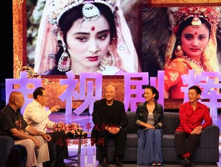 Lý Linh Ngọc trong buổi hội ngộ cùng đoàn làm phim Tây Du Ký sau gần 30 năm.